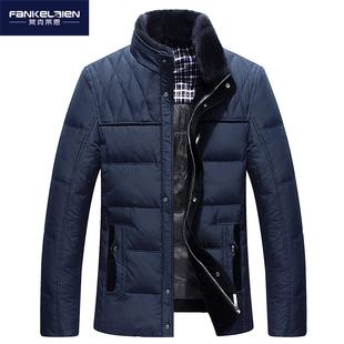 品牌加厚中年羽绒服男士冬外套立领短款商务休闲羽绒服男款爸爸装