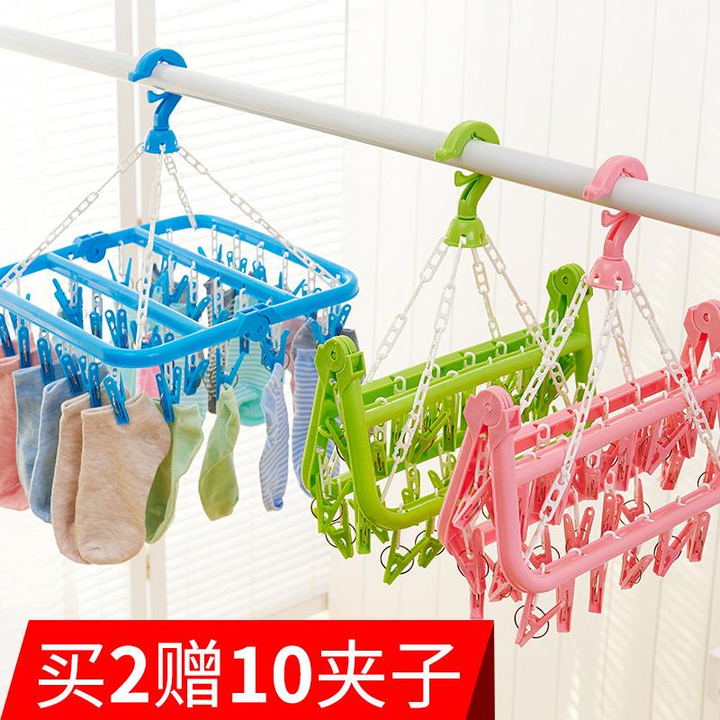 塑料衣袜架