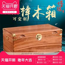 博瑶香樟木箱结婚箱衣箱全实木字画证件收纳箱平板婚嫁箱樟木箱子