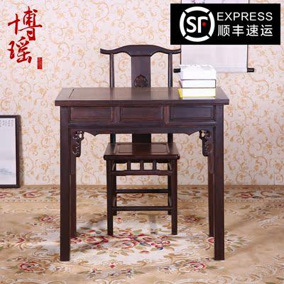 仿古红木办公桌