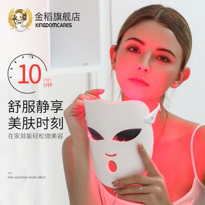 金稻美容仪家用脸部面膜光子嫩肤仪光谱仪红光红蓝光祛痘led面罩