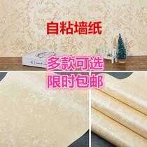 无纺布墙纸卧室客厅办公室理发店工程装修米黄色素色