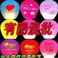 New Kongming Lantern Lotus Light Flame Retardant Large Love Heart Shape Romantic 10/50 One Pack Wholesale Low Price