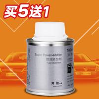 神彩适用于奔驰燃油添加剂汽车燃油宝除积碳清洗剂汽油添加剂1瓶