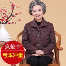 春装2019款女中老年女装60岁妈妈装春秋毛呢外套奶奶老年大码上衣