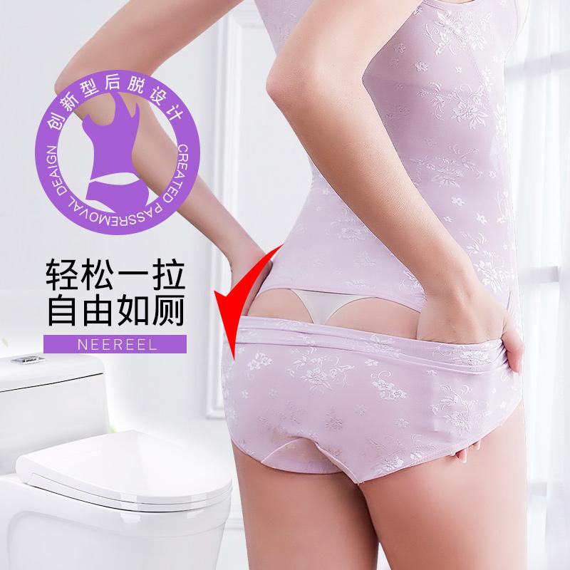 薄款无痕连体塑身衣收腹瘦腰燃脂女内衣服塑形美体产瘦身后减肚子