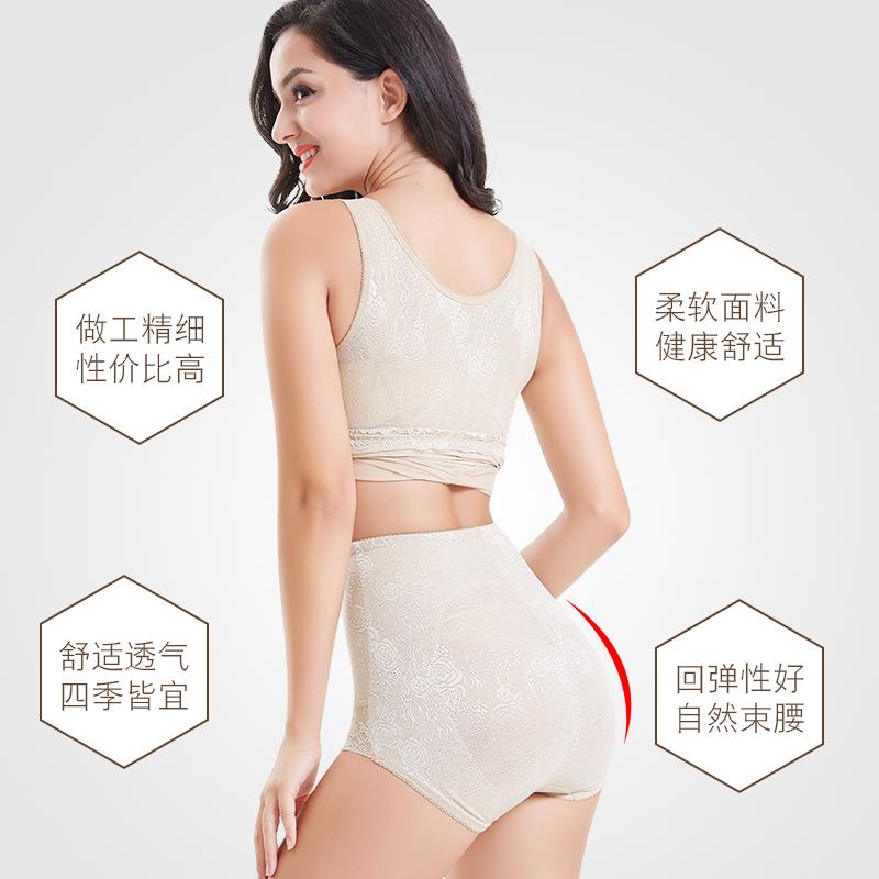 薄款塑身衣分体产套装后收腹提臀束腰燃脂塑形塑身美体内衣减肚子