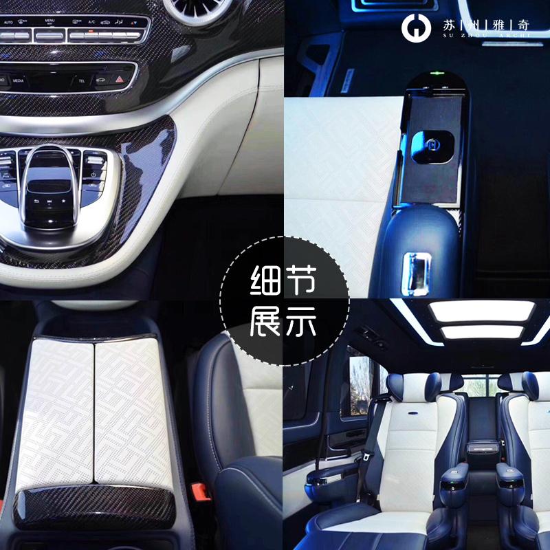 商务车航空座椅改装星空奔驰威霆埃尔法别克GL8顶棚电动门改装