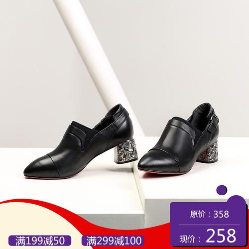 艾米奇秋季新款欧美牛皮水钻皮带扣尖头粗跟深口单鞋