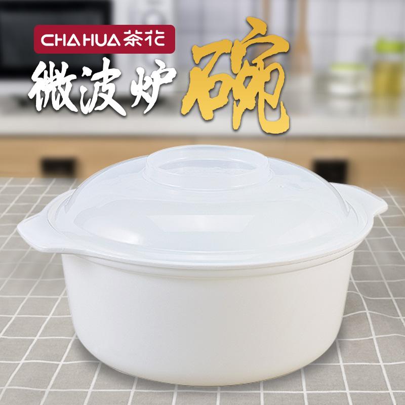 微波炉专用塑料碗