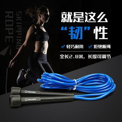 准者快速跳绳计数燃脂减肥健身可调长度钢丝绳加长运动竞速跳绳
