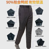 Bosten Down Pants for Men Wearing New Middle-aged and Old-aged Inner Gallbladder, High Waist and Thickening Inner Down Cotton Pants for Old People