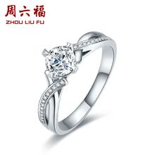 周六福 珠宝钻石戒指女 时尚浪漫18K金钻石戒指 定制KGDB023284图片