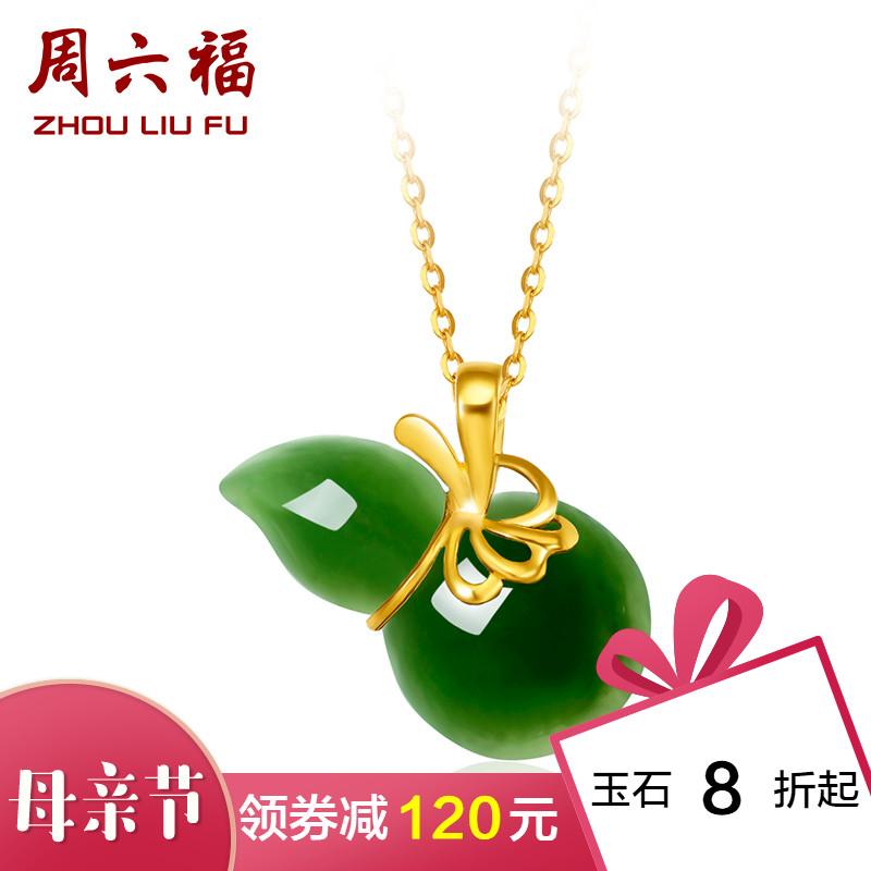 玉葫芦黄金