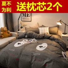 简约床上用品双人四件套1.5/1.8m床单被套春学生宿舍单人三件套夏