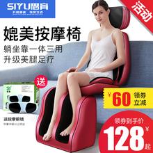 思育肩颈椎按摩器仪颈部腰部肩部背多功能全身理疗家用坐靠垫椅垫