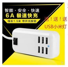 Pack-to-post porous 6-mouth USB charging plug ipad tablet smartphone universal direct charge 5V4A power adapter