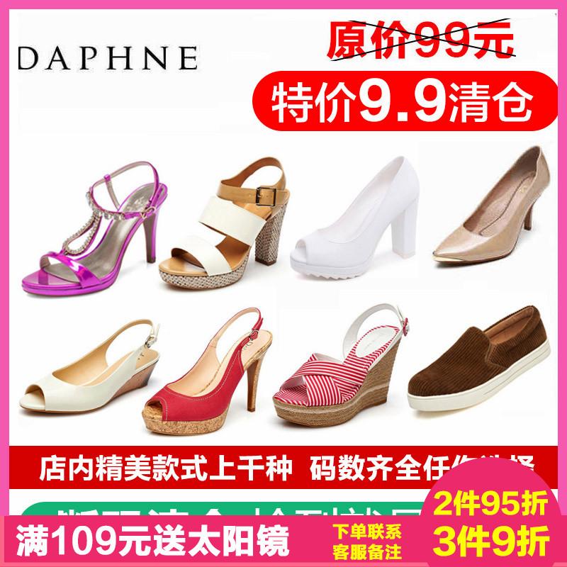 达芙妮正品女鞋 时尚串珠装饰一字面凉鞋罗马鞋粗跟高跟鞋单鞋女