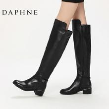 Daphne/达芙妮秋冬头层牛皮女靴时尚金属装饰方跟长靴高筒靴