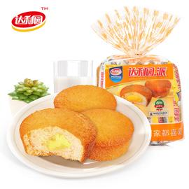 达利园 注心蛋黄派250g/袋(10枚)蛋黄味早餐面包蛋糕零食糕点图片