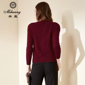 米皇正品秋冬新款圆领羊绒衫女纯色纯羊绒毛衣开衫百搭针织打底衫