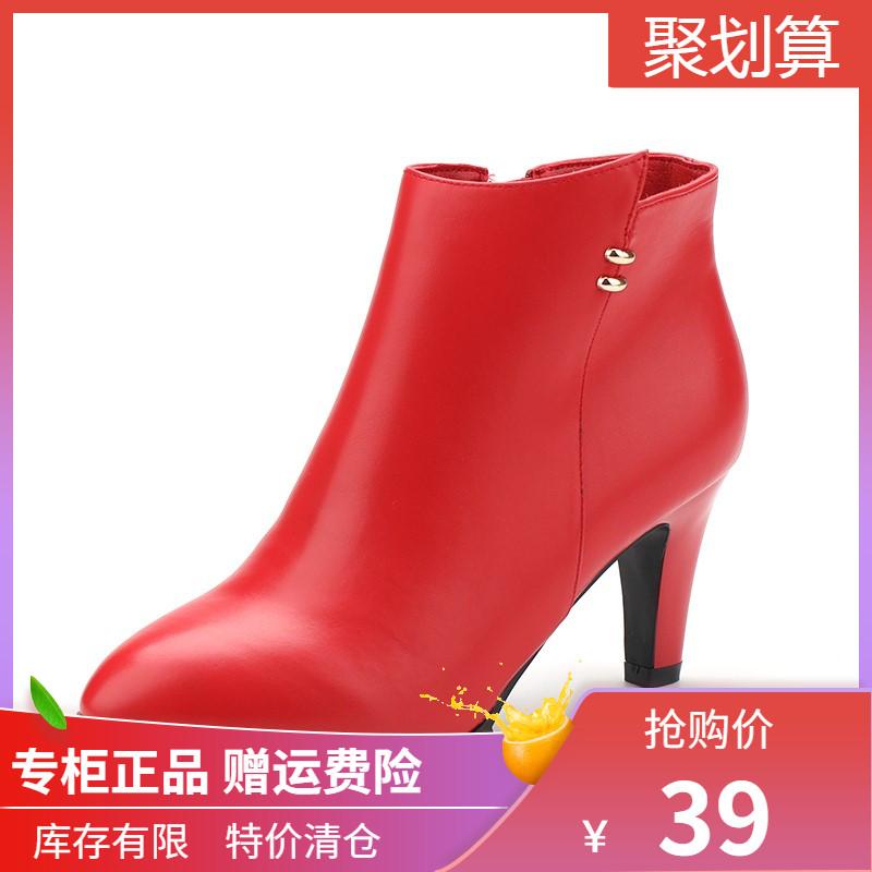 Josiny卓诗尼秋冬季马丁靴短靴短筒女鞋铆钉靴子164675334清仓