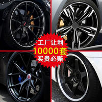 Super rich wheel adapted lightweight steel ring aluminum alloy modified wheel 15 16 17 18 19 20 inch