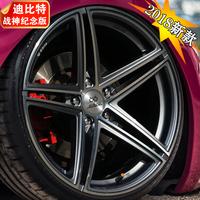 迪比特战神纪念版汽车改装轮毂18 19寸大众CC凌度k5雅阁钢圈