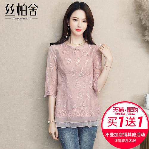 丝柏舍女款春装2018新款小心机蕾丝衫中长款欧货雪纺衫S81R0426S
