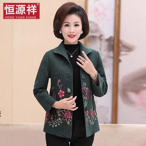 恒源祥妈妈装春季呢子中国风单排扣短款中老年50-60岁毛呢外套女