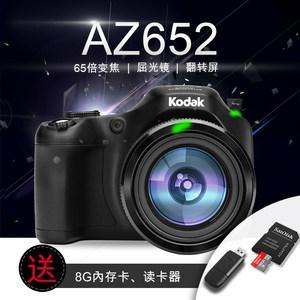 Kodak/柯达 AZ652 65倍长焦机小单反高清数码相机wifi 翻转屏