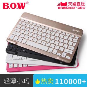 【天猫直送】BOW航世巧克力便携蓝牙键盘 新ipad平板电脑air2外接充电无线小键盘 超薄迷你苹果安卓手机通用