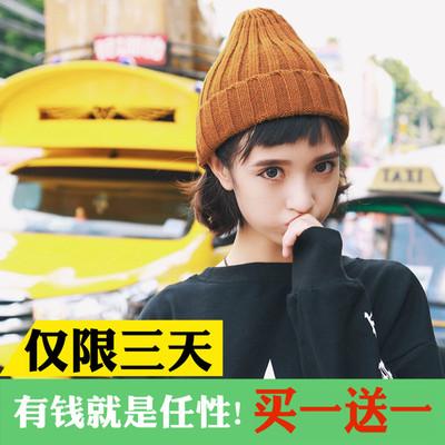 买一送一黑色毛线帽子女冬天百搭保暖韩版in尖尖针织帽冬季韩国潮