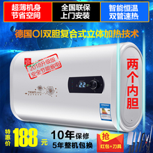 正品樱花储水式超薄扁桶电热水器 电 家用即速热洗澡60升40L5080