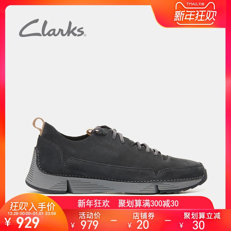 clarks其乐18秋冬新款潮流休闲男鞋舒适皮鞋Tri Spark时尚运动鞋