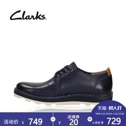 clarks其乐休闲男鞋舒适轻便柔软男鞋英伦系带皮鞋男Darble Walk