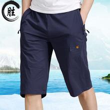 夏季中老年速干冰丝七分裤男加肥加大中裤子大码薄款五分运动短裤