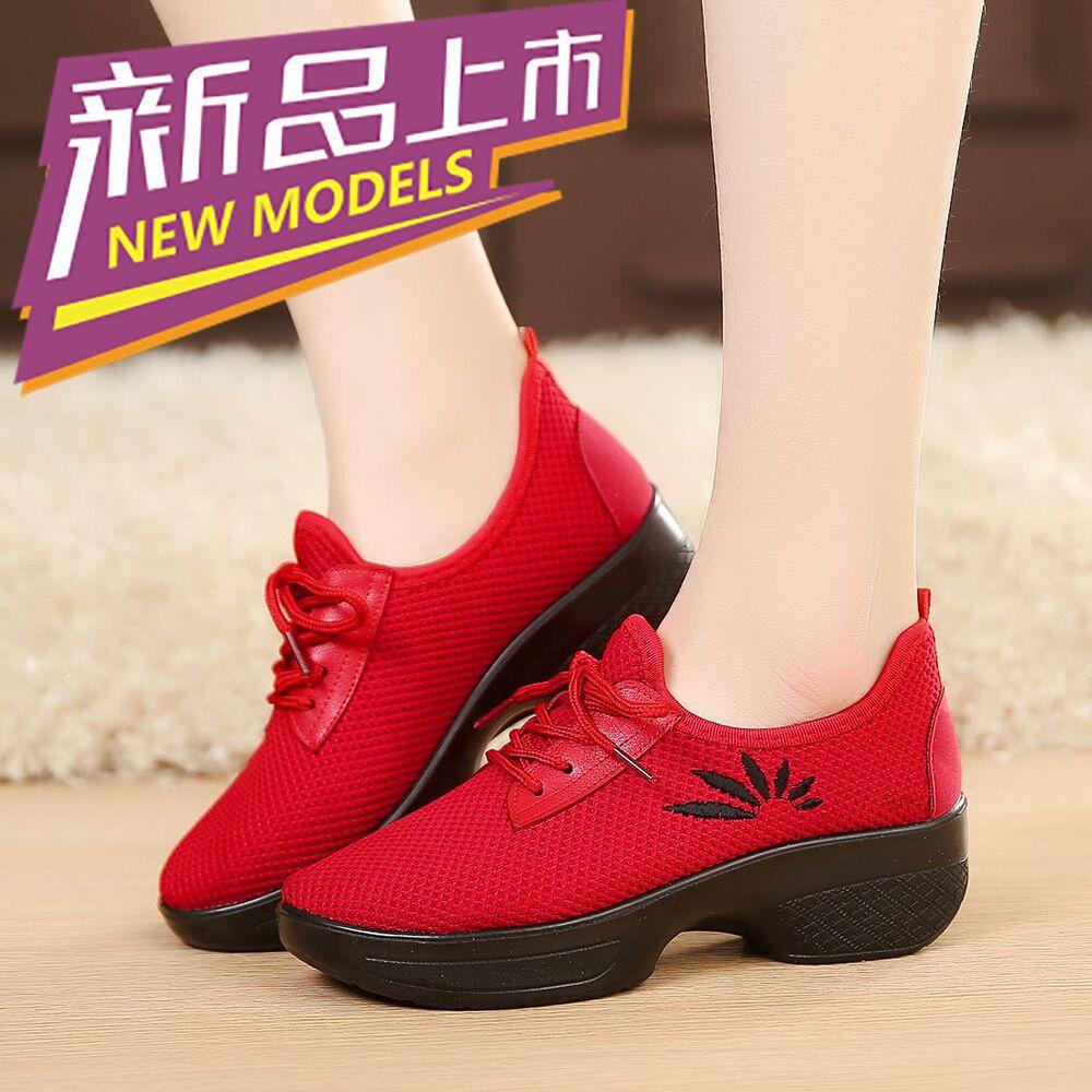 舞鞋运动鞋