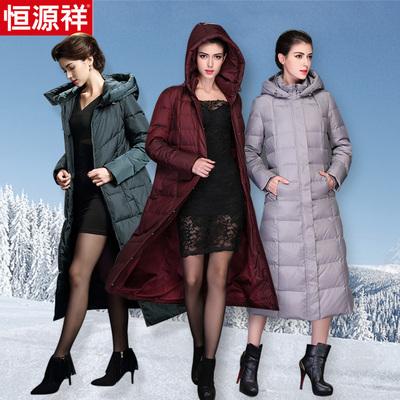 恒源祥加长款过膝羽绒服女大码冬季加厚超长宽松中年红色冬装外套