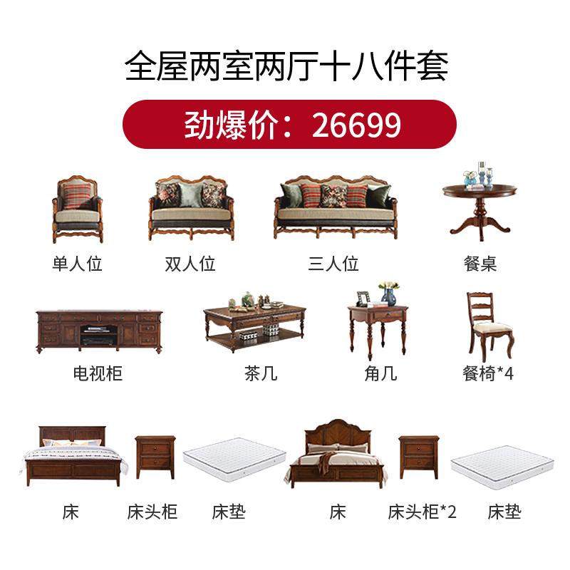 Комплекты мебели Артикул 568276042089