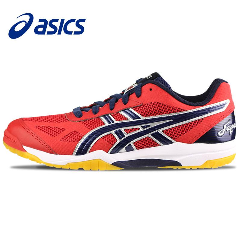 Asics/亚瑟士TVR490排球鞋男运动鞋透气耐磨训练鞋男排球鞋