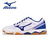 美津浓排球鞋男羽毛球鞋男鞋女鞋专业排球鞋训练鞋女排球运动鞋