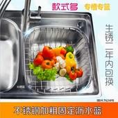 厨房沥水架沥水篮 304不锈钢水槽碗碟架加厚洗水果菜盆滤水置物架