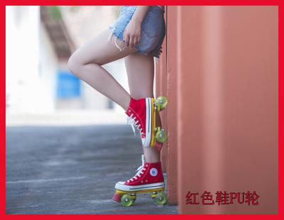 儿童溜冰鞋轮滑鞋8全闪光双排旱冰鞋帆布高中小学生33大小码34-43
