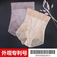 Summer thin section postpartum abdomen underwear female shaping to receive small belly small belly artifact to recover the waist slimming body shaping pants