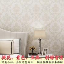 亚麻纯素色墙布加厚现代简约无缝墙布卧室客厅背景墙欧式墙纸壁布