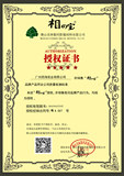 Xiangbao film light laminating cold film / pack / film photo / film protettivo film float adhesive film 15.5cm wide