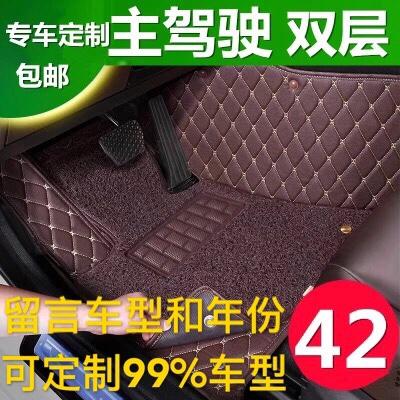主副驾驶单个位座室单片专车定制全大包围皮革丝圈脚垫通用易清洗