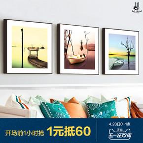 云图风景客厅装饰画 港湾小船 现代简约三联沙发背景画墙画挂画