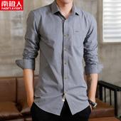 南极人2018新款衬衫男长袖韩版休闲修身寸衫青少年男士衬衣外套